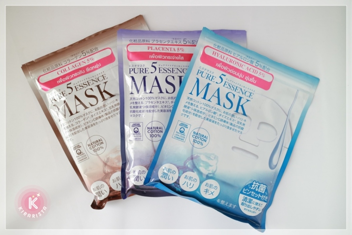 pure5essence_mask_1