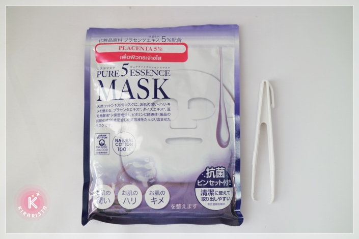 pure5essence_mask_3