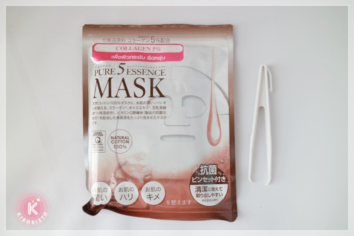 pure5essence_mask_4