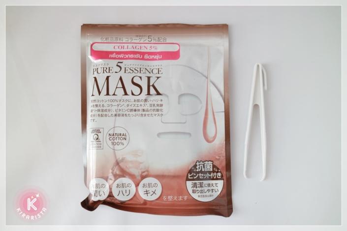 pure5essence_mask_4