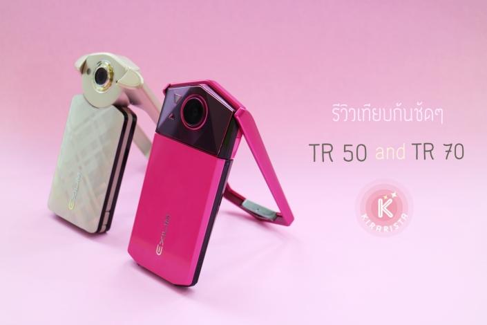 TR70_2