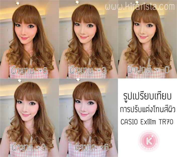 TR70_compare
