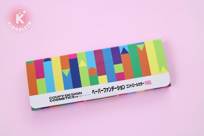 coupy_design_mascara_kirari_8