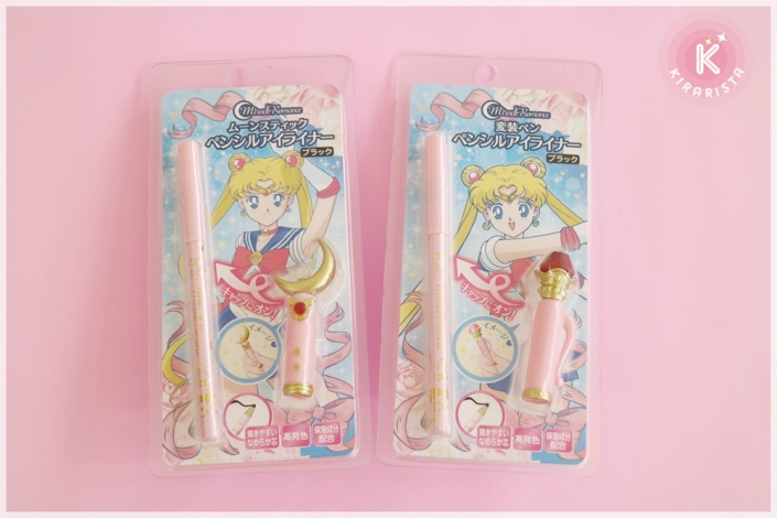 CreerBeaute_SailorMoon_kirari_3