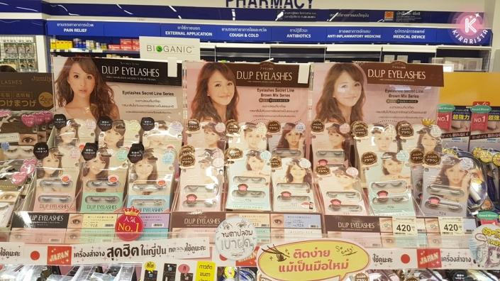 MatsuKiyo_Thai_25