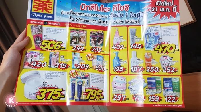 MatsuKiyo_Thai_30