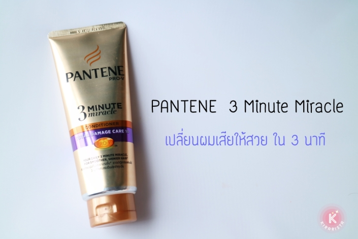 pantene_3mm_1