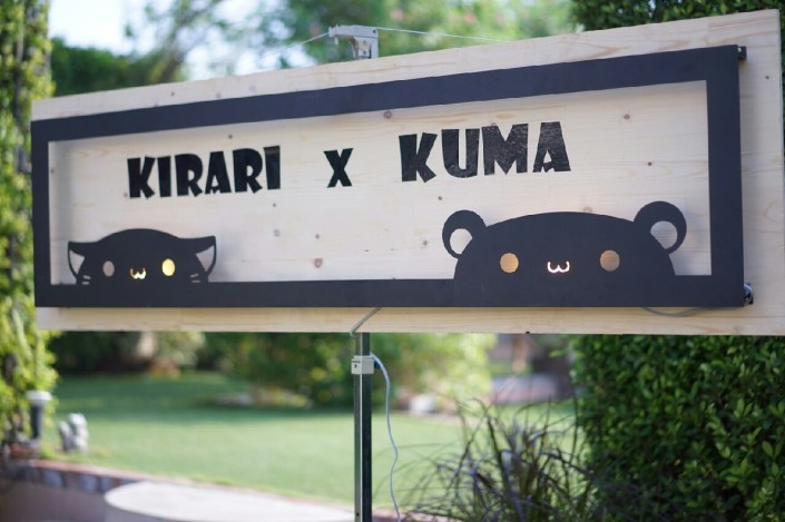 KirariKuma_wedding_31