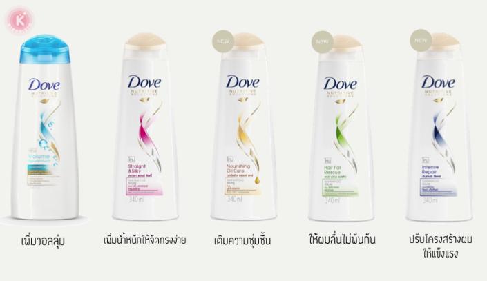 dove_event_22