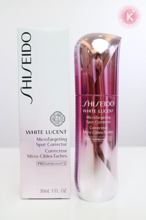 shiseido_9