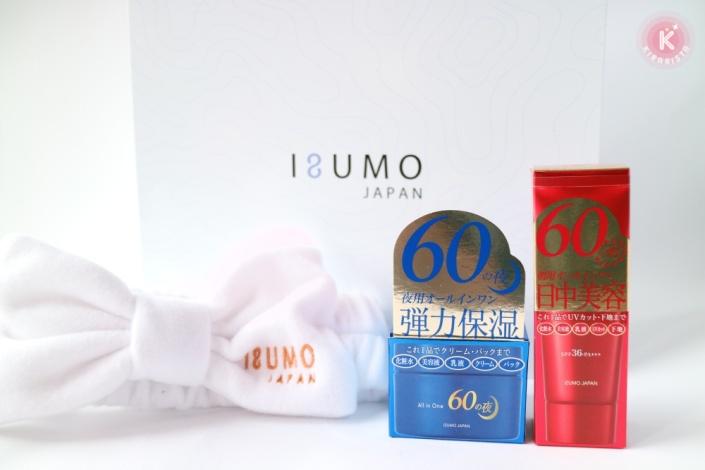 izumo_5