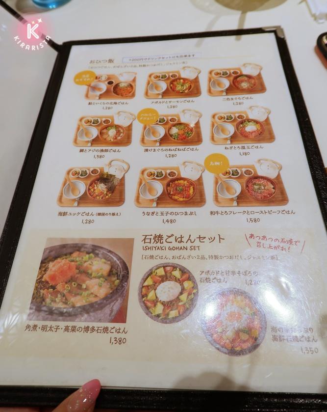 komeraku_ochazuke_3