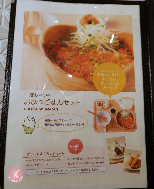 komeraku_ochazuke_4
