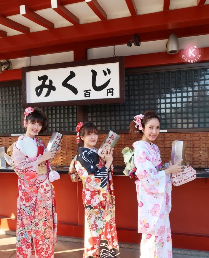 sakuraphotokimono_kirari_asakusa_29