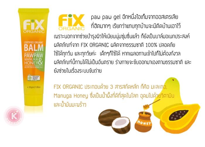 fix-organic_5