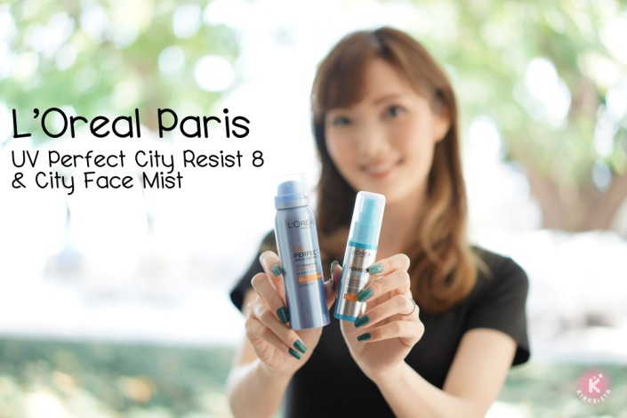 loreal-uv-perfect-city_1